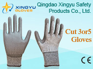 Qingdao Xingyu Safety Products Co., Ltd.