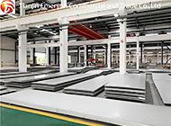 Tianjin Emerson Commercialand Trade Co., Ltd.