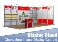 Changzhou Incase Display Co., Ltd.