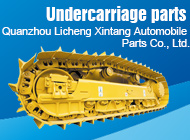 Quanzhou Licheng Xintang Automobile Parts Co., Ltd.