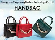 Guangzhou Xingerkang Medical Technology Co., Ltd
