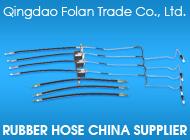 Qingdao Folan Trade Co., Ltd.