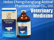 Hebei Chengshengtang Animal Pharmaceutical Co., Ltd.