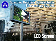 Quanzhou Hooshine Optoelectronic & Technology Co., Ltd.