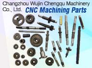 Changzhou Wujin Chengqu Machinery Co., Ltd.
