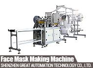 SHENZHEN GREAT AUTOMATION TECHNOLOGY CO., LTD.