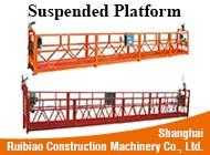 Shanghai Ruibiao Construction Machinery Co., Ltd.