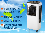 Fujian Siboly Envirotech Co., Ltd.