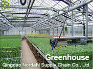 Qingdao Nordahl Supply Chain Co., Ltd.