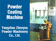 Yangzhou Zhenyou Powder Machinery Co., Ltd.