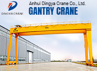 Anhui Dingya Crane Co., Ltd.