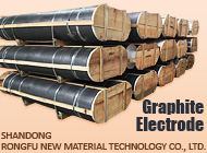 SHANDONG RONGFU NEW MATERIAL TECHNOLOGY CO., LTD.
