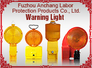 Fuzhou Anchang Labor Protection Products Co., Ltd.