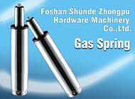 Foshan Shunde Zhongpu Hardware Machinery Co., Ltd.