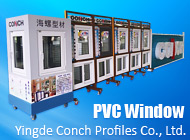 Yingde Conch Profiles Co., Ltd.