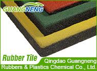 Qingdao Guangneng Rubbers & Plastics Chemical Co., Ltd.