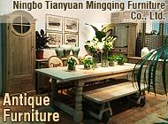Ningbo Tianyuan Mingqing Furniture Co., Ltd.