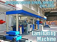 JIANGSU HUIYE STEEL SHEET CO., LTD.
