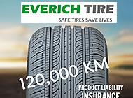 Qingdao Everich Tire Co., Ltd.