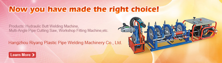 Hangzhou Riyang Plastic Pipe Welding Machinery Co., Ltd.