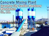 Quanzhou City Sanlian Machinery Manufacture Co., Ltd.