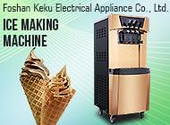 Foshan Keku Electrical Appliance Co., Ltd.