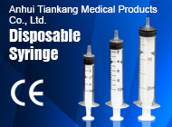 Anhui Tiankang Medical Products Co., Ltd.