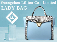 Guangzhou Lillion Co., Limited