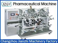 Changzhou Jianzhi Machinery Factory
