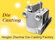 Ningbo Zhenhai Die-Casting Factory