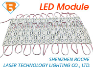 SHENZHEN ROCHE LASER TECHNOLOGY LIGHTING CO., LTD.