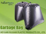 HEYUAN RUIJIAN PLASTIC PRODUCTS CO., LTD.