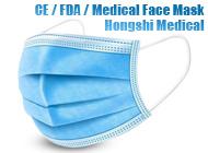 Nanning Hongshi Medical Technology Co., Ltd.