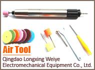 Qingdao Longxing Weiye Electromechanical Equipment Co., Ltd.
