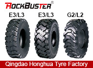 Qingdao Honghua Tyre Factory