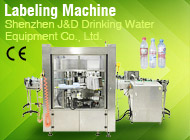 Shenzhen J&D Drinking Water Equipment Co., Ltd.