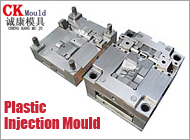 Dongguan Cheng Kang Mould & Plastic Co., Ltd.