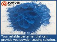 Nanjing Powder New Material Co., Ltd.