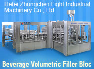 Hefei Zhongchen Light Industrial Machinery Co., Ltd.