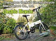 Changzhou Cenbird Electric Bicycle Manufacture Co., Ltd.