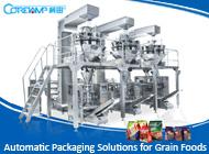 Foshan Coretamp Packaging Machinery Co., Ltd.