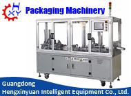 Guangdong Hengxinyuan Intelligent Equipment Co., Ltd.