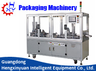 Guangdong Hengxinyuan Intelligent Equipment Co., Ltd.
