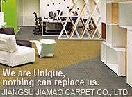 JIANGSU JIAMAO CARPET CO., LTD.