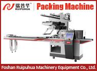 Foshan Ruipuhua Machinery Equipment Co., Ltd.