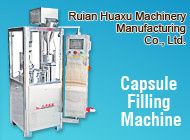 Ruian Huaxu Machinery Manufacturing Co., Ltd.