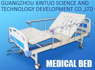 Guangzhou Xintuo Science and Technology Development Co., Ltd.