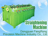 Dongguan FangRong Precision Machine Industry Co., Ltd.