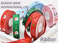 Season Wind International Limited