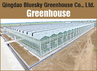 Qingdao Bluesky Greenhouse Co., Ltd.